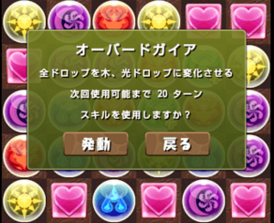 20140518-8.png