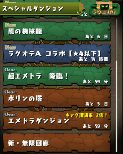 20140519-1.png