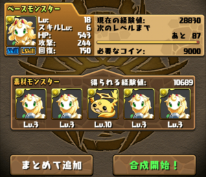 20140519-3.png