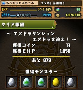 20140519-4.png