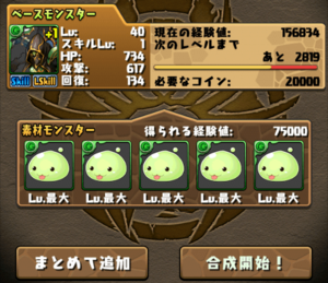 20140519-5.png