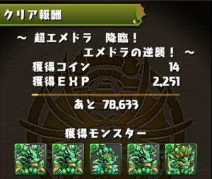 20140519-6.png