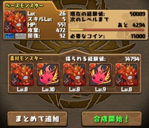 20140519-7.png
