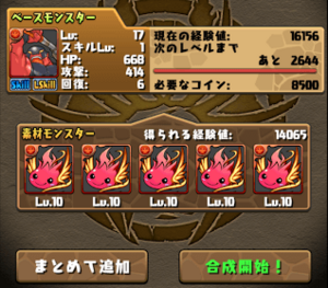 20140519-9.png