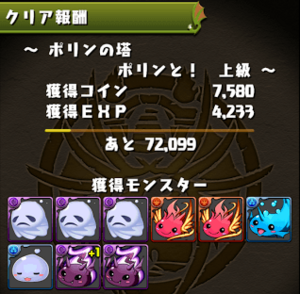 20140520-1.png