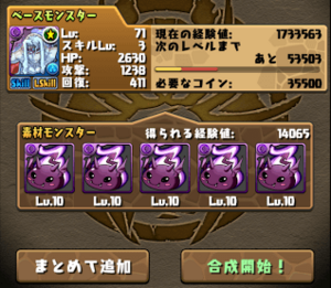 20140520-2.png