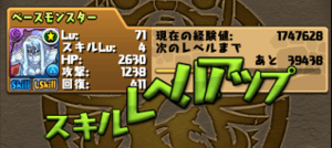 20140520-3.png