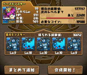 20140520-4.png