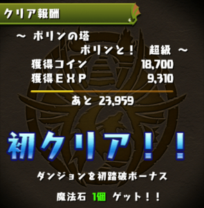 20140520-5.png