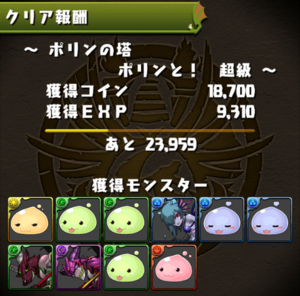 20140520-6.png