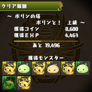 20140520-7.png