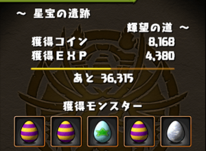 20140521-1.png