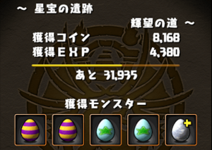 20140521-2.png