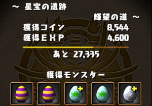 20140521-3.png