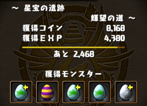 20140521-4.png