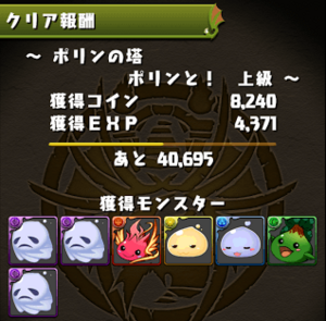 20140521-8.png