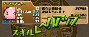 20140522-11.png