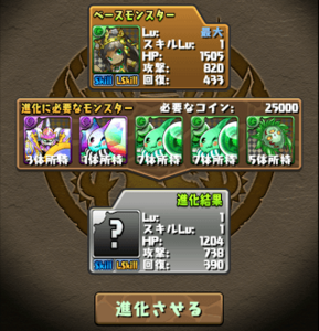 20140522-3.png