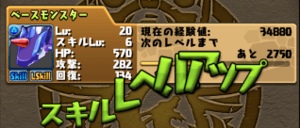 20140522-5.png