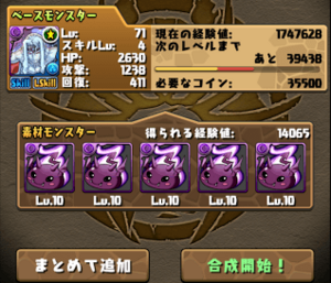 20140522-8.png
