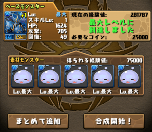 20140522-9.png