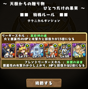 20140523-1.png