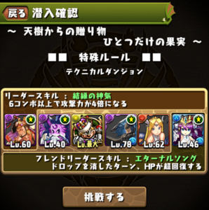 20140523-3.png