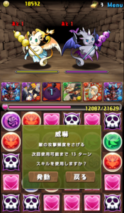20140523-6.png