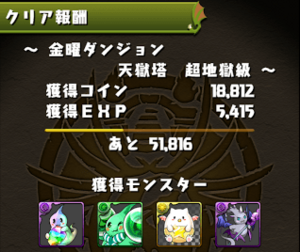 20140523-8.png