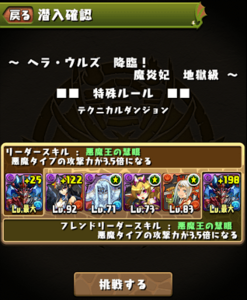20140524-1.png