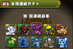 20140524-2.png