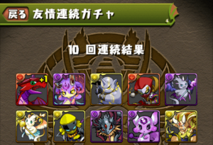 20140524-4.png