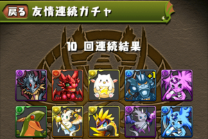 20140524-5.png