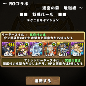 20140525-1.png