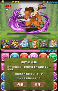 20140525-15.png