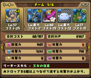 20140525-8.png
