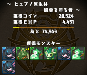 20140526-1.png