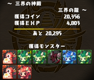 20140526-11.png