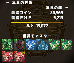 20140526-12.png