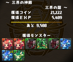 20140526-13.png