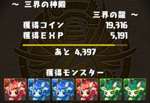 20140526-14.png