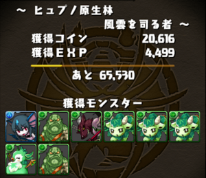 20140526-2.png