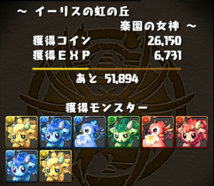 20140526-4.png
