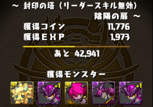 20140526-6.png