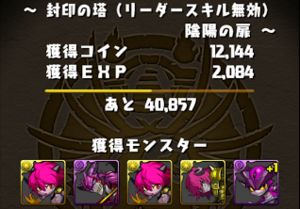 20140526-7.png