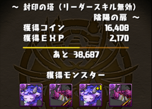 20140526-8.png