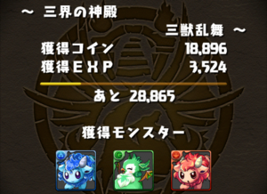 20140526-9.png