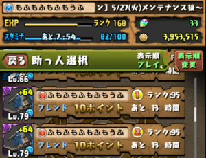 20140527-2.png