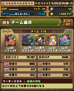 20140527-3.png