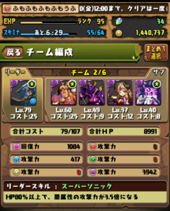 20140527-4.png